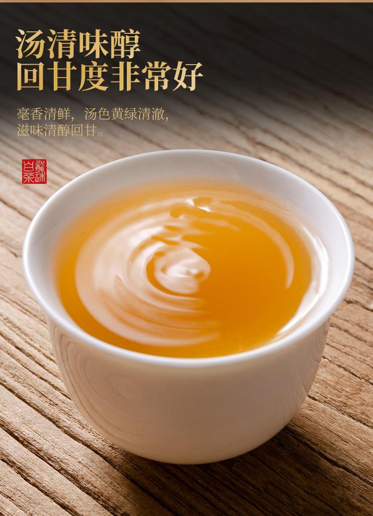 BaiChaLongZhu_08.jpg