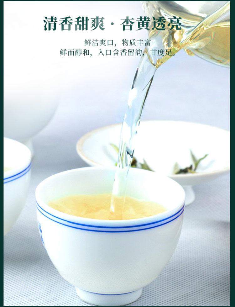 知春牡丹王3_10.jpg