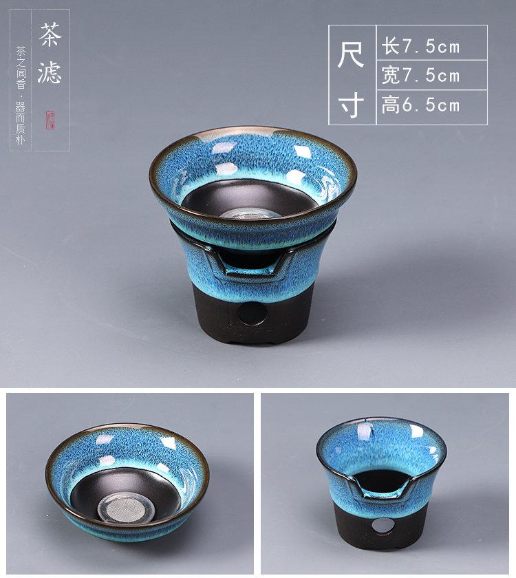 天目窑变_09.jpg