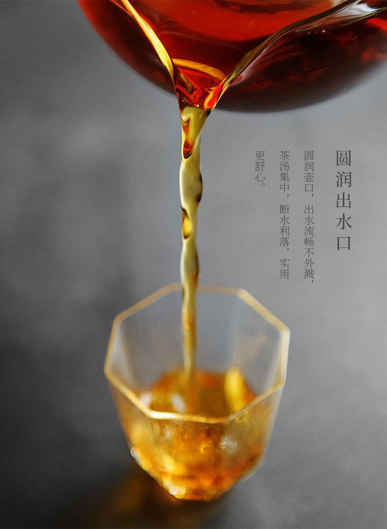 玻璃煮茶器_09.jpg