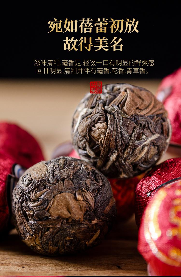 BaiChaLongZhu_06.jpg