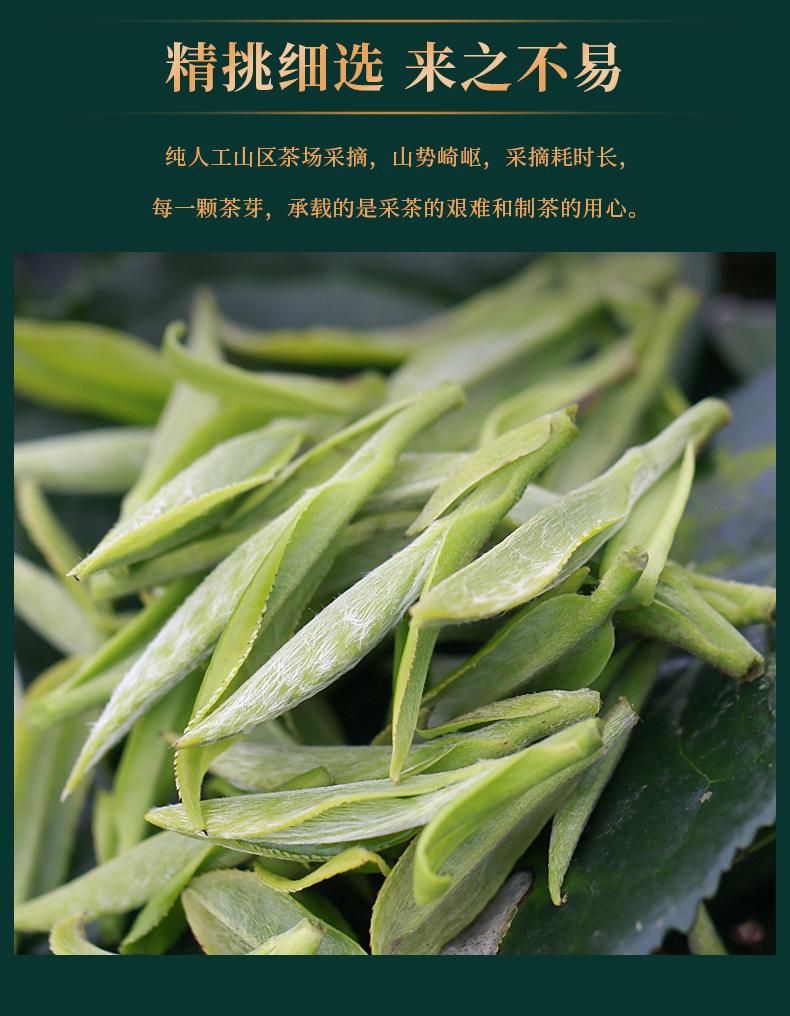 高山牡丹王_07.jpg