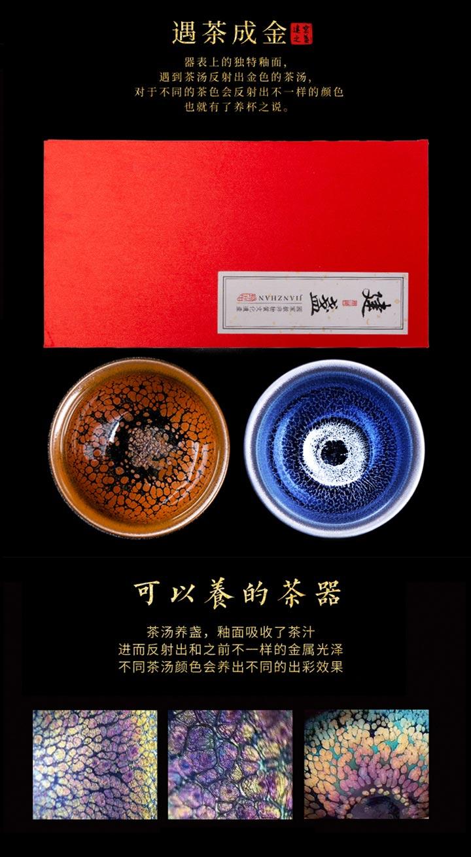jianzhanxiugai4_10.jpg
