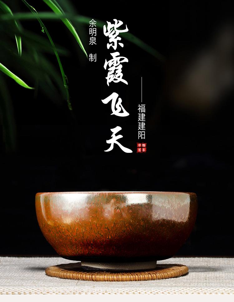 紫霞飞天-禅定盏_01.jpg