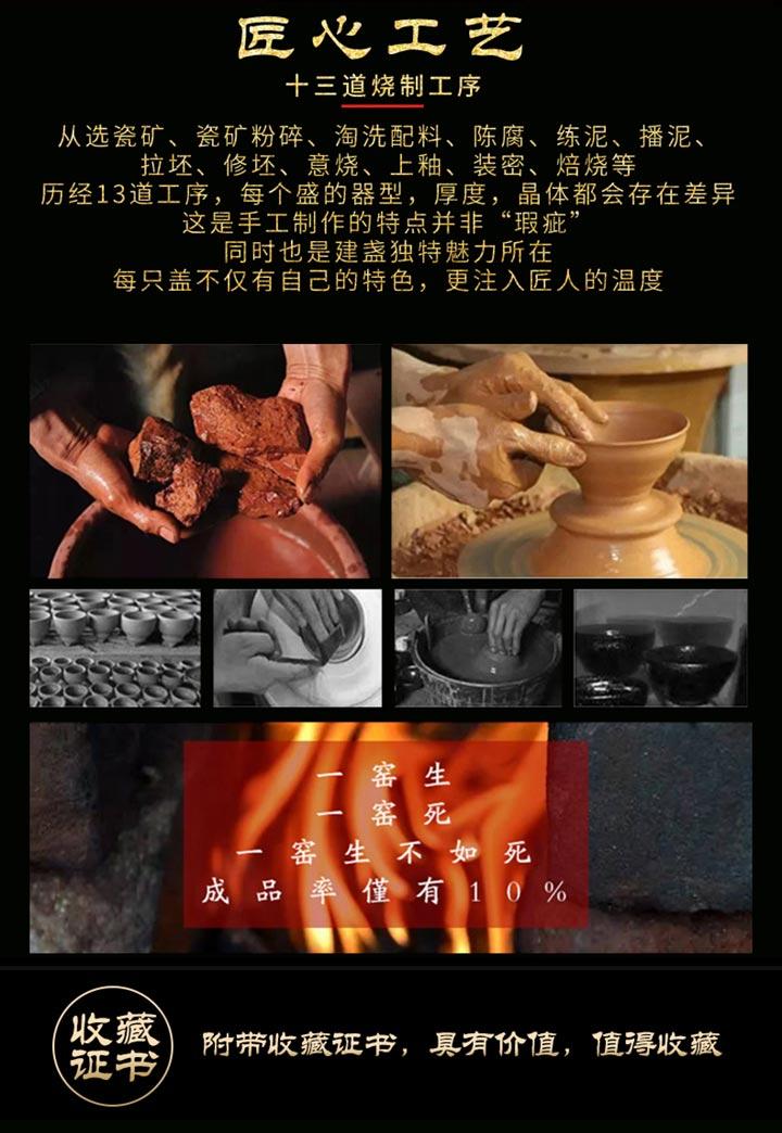 jianzhanxiugai4_05.jpg