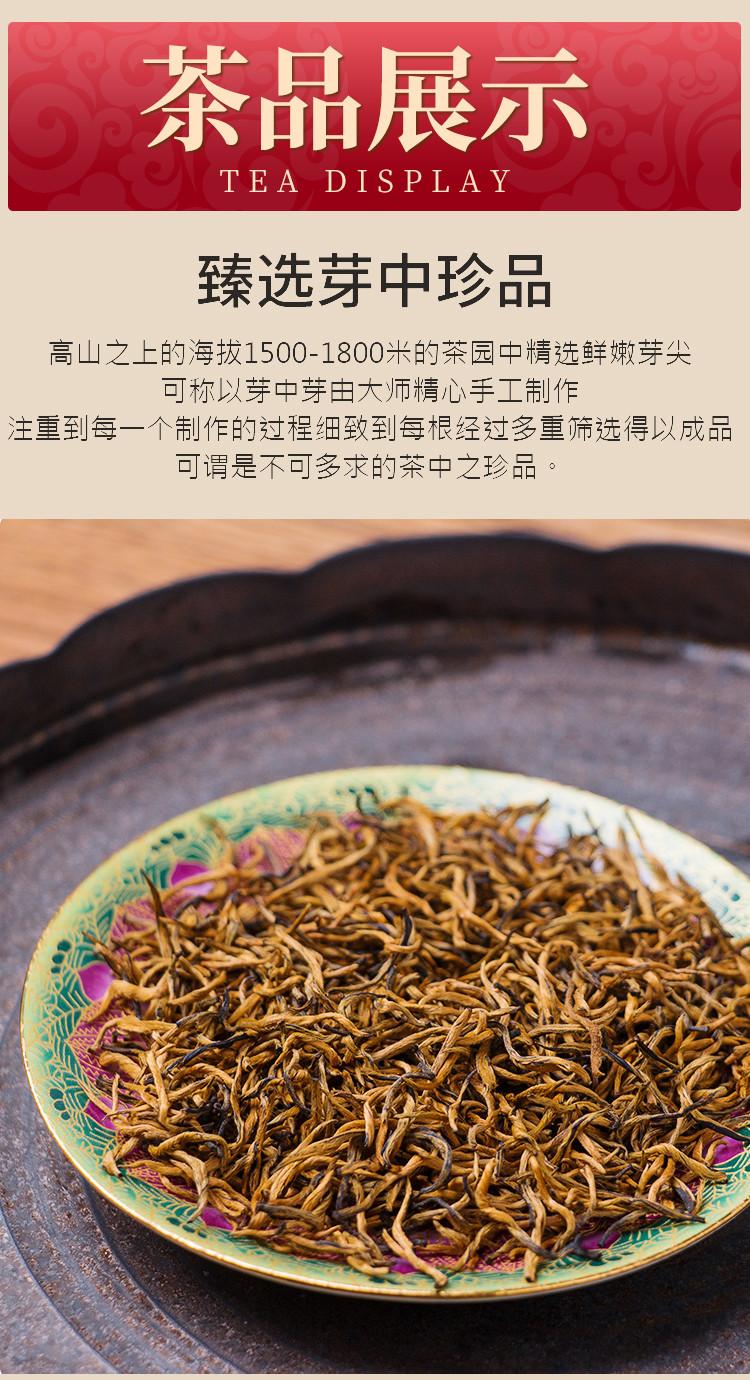 蜂蜜浏览器_10_03.jpg