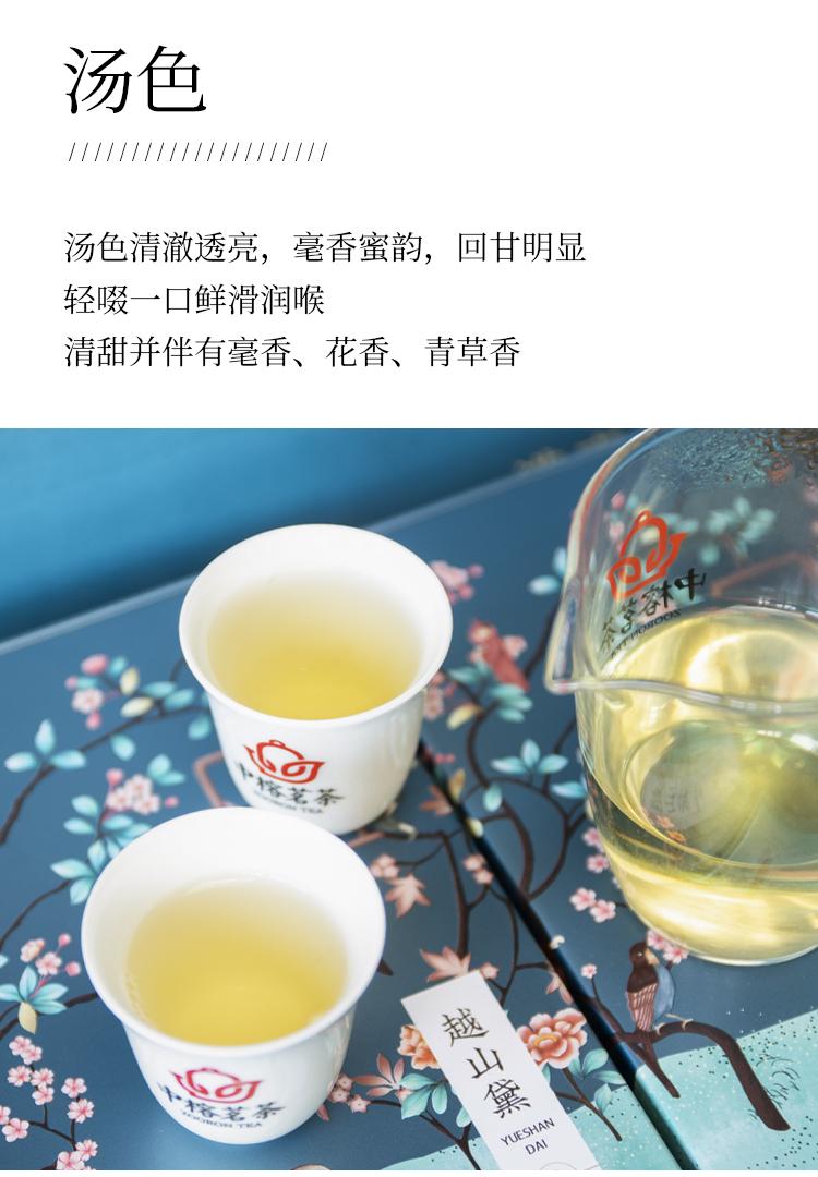 2019牡丹王_10.jpg
