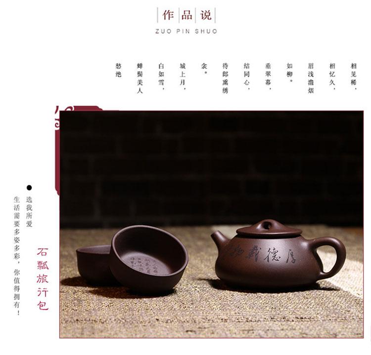 紫砂壶2_05.jpg