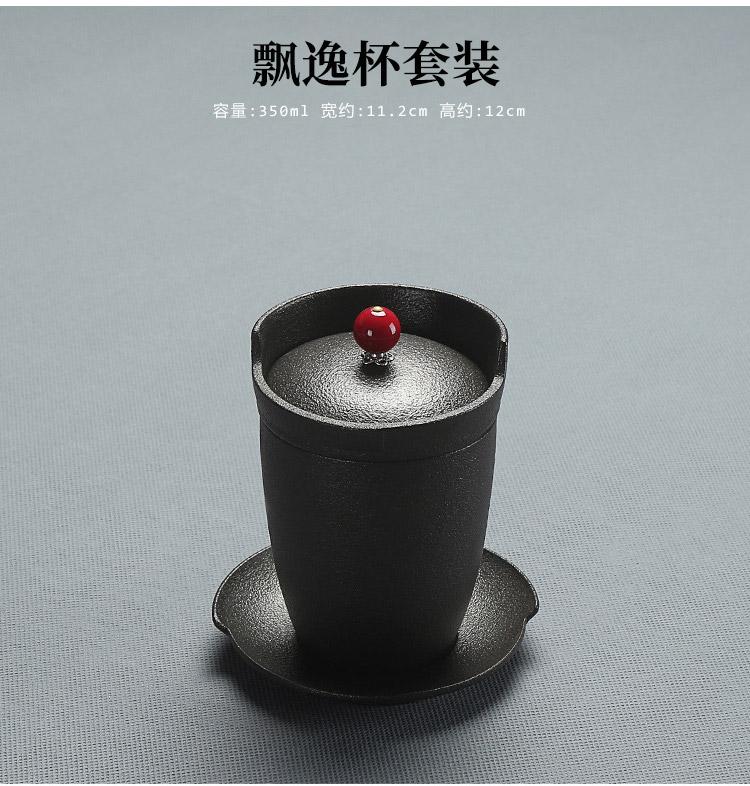 黑风禅_08.jpg