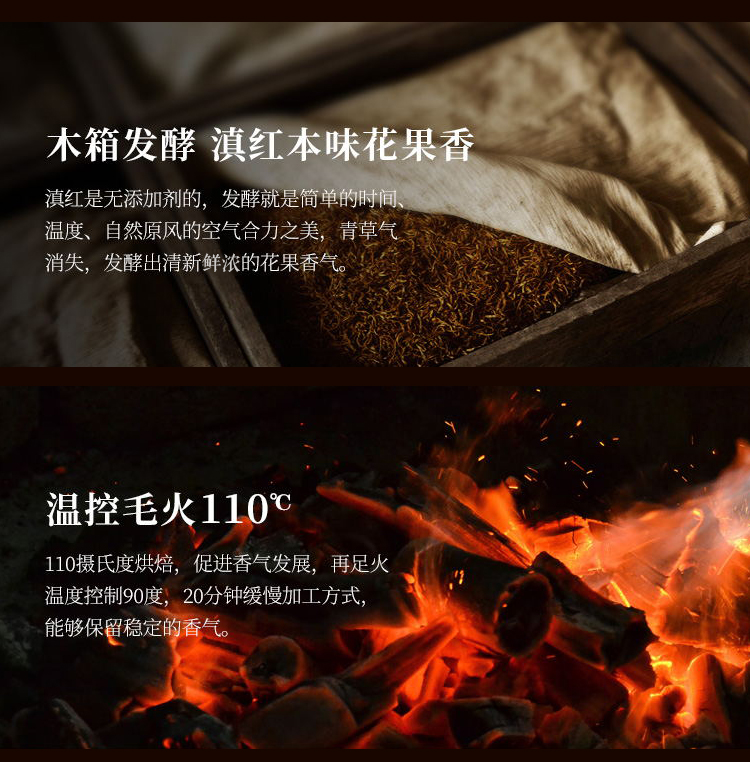 松针详情页_06.jpg