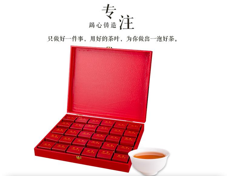 木盒大红袍-红_02.jpg
