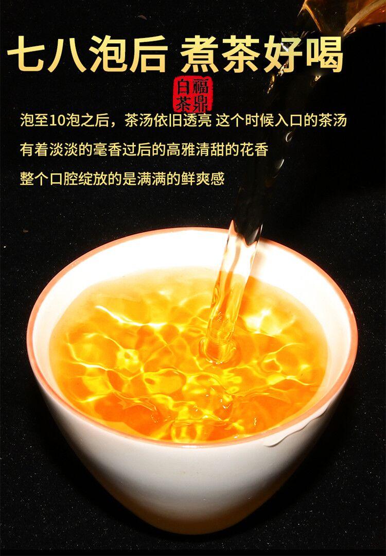 2014老白菜._08.jpg
