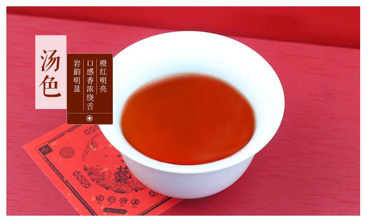 木盒大红袍-红_05.jpg