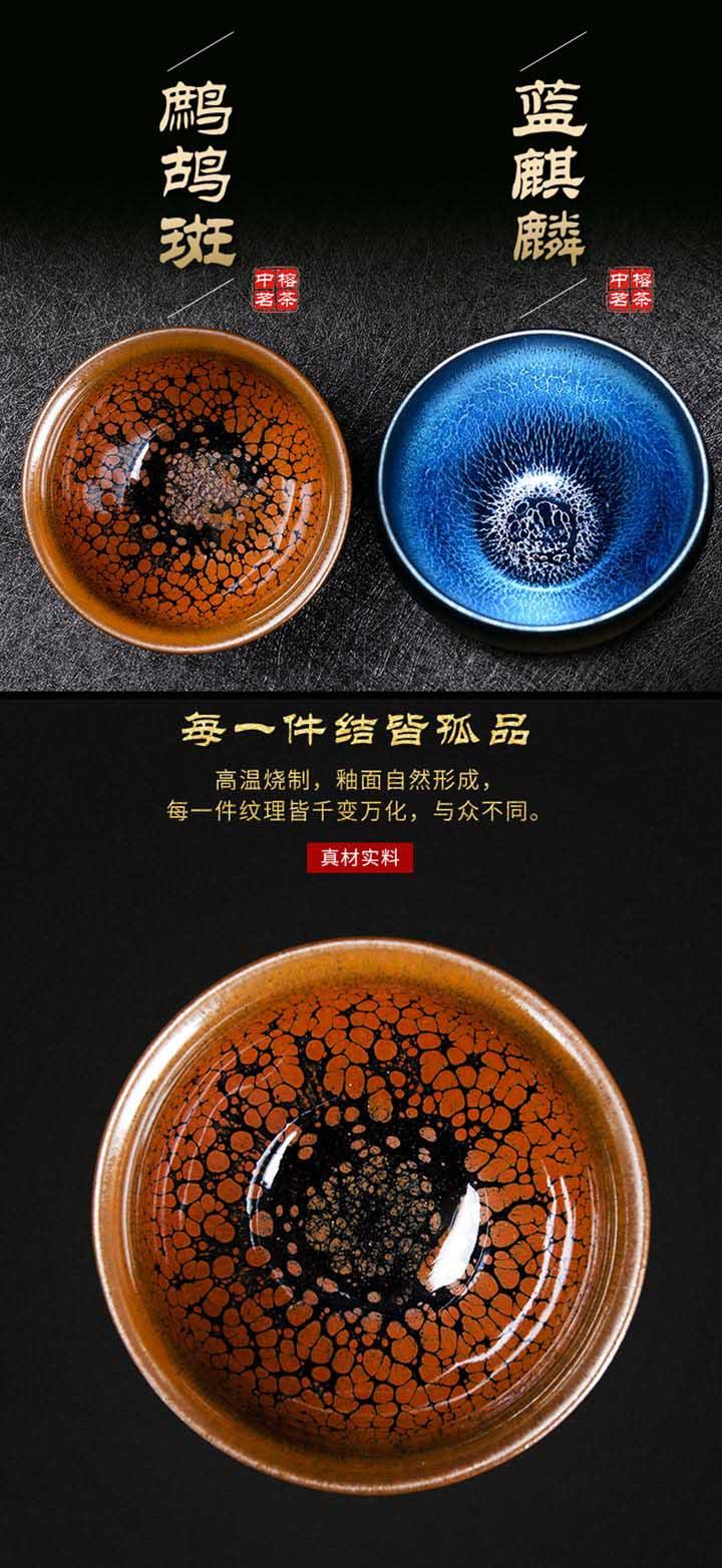 jianzhanxiugai4_06.jpg