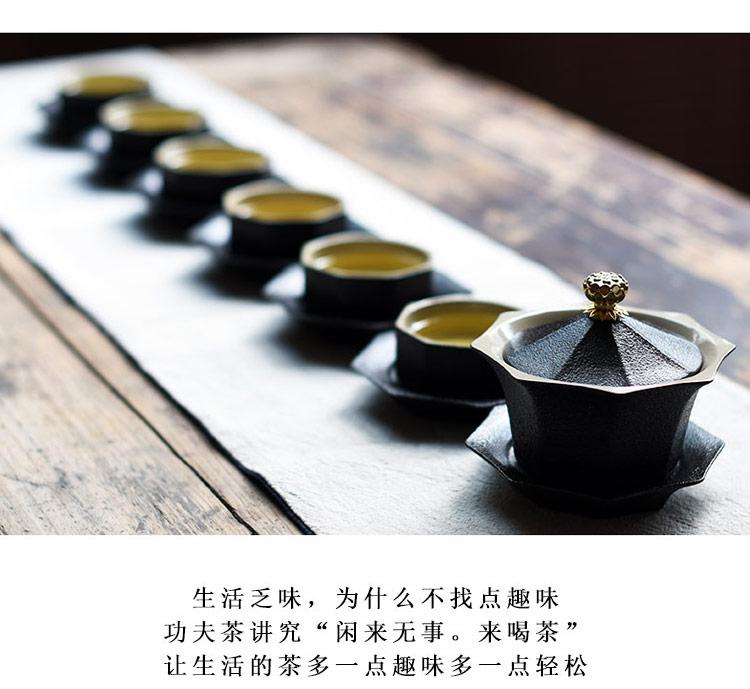 宝塔茶具_03.jpg