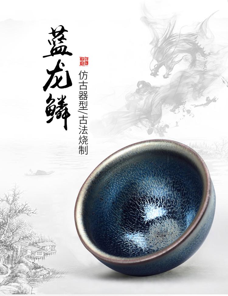 蓝龙鳞_000.jpg