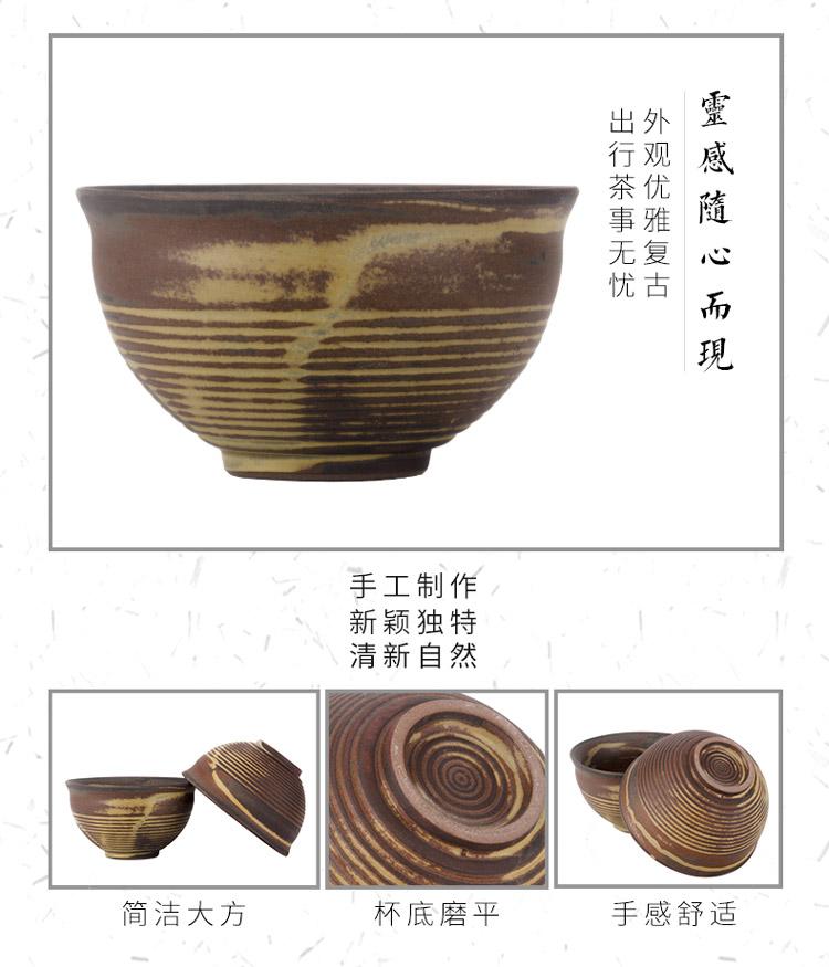 粗陶旅行茶具_05.jpg