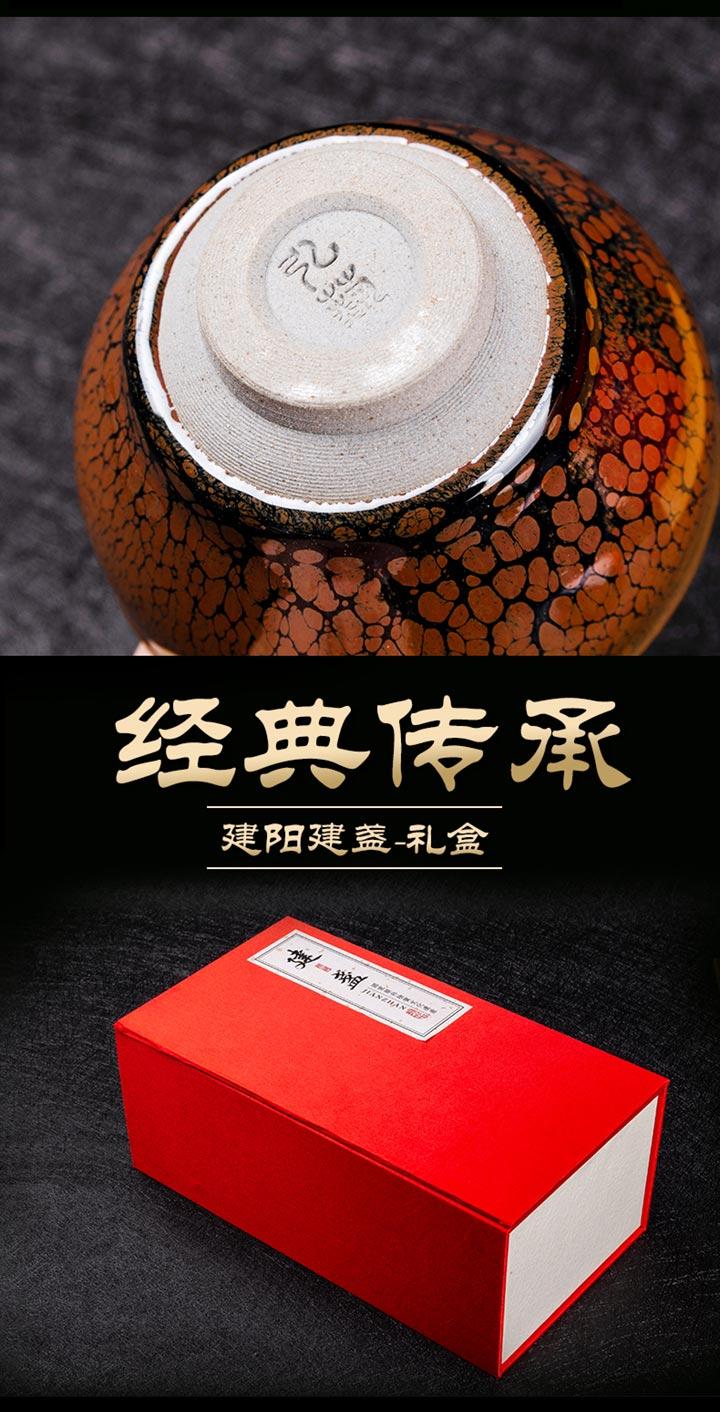 jianzhanxiugai4_09.jpg