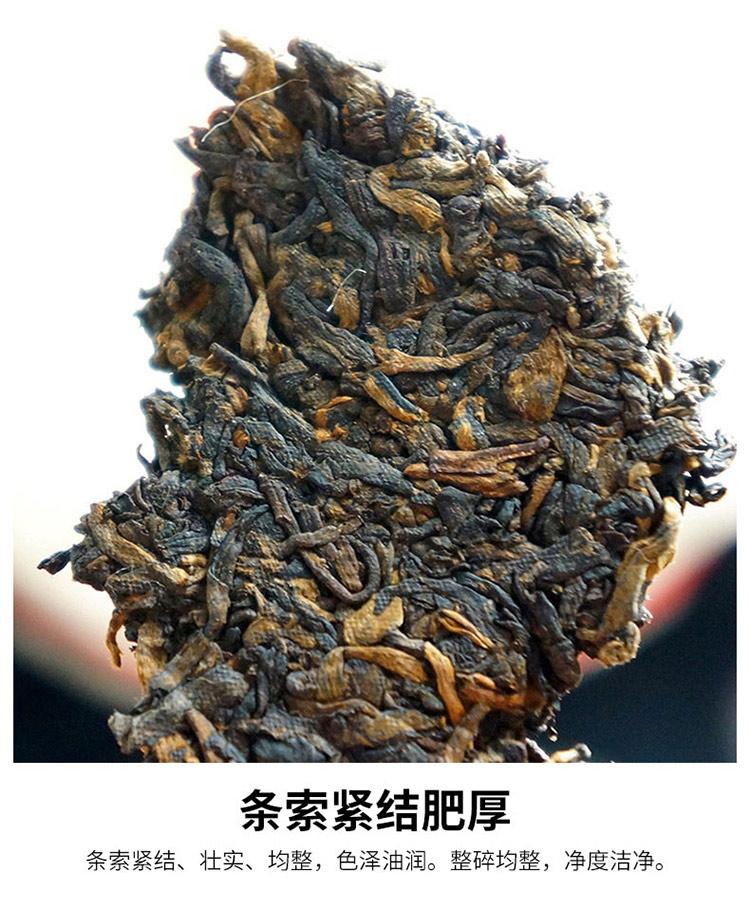 2005年秘境古树陈香普洱熟茶_06.jpg