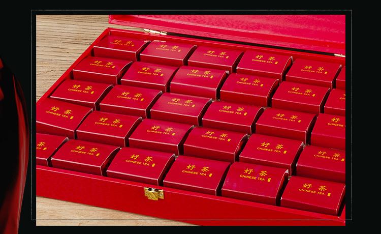 木盒大红袍-红_09.jpg