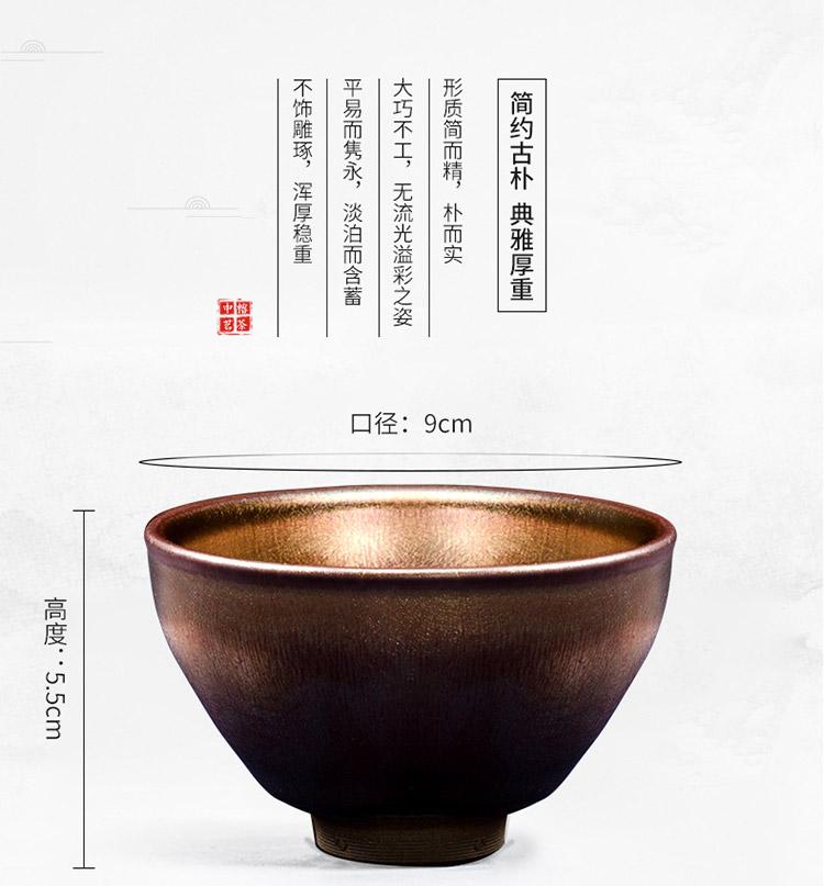 彩金对盏_03.jpg
