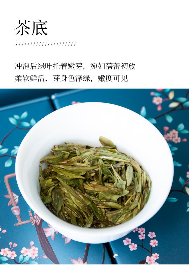 2019牡丹王_09.jpg