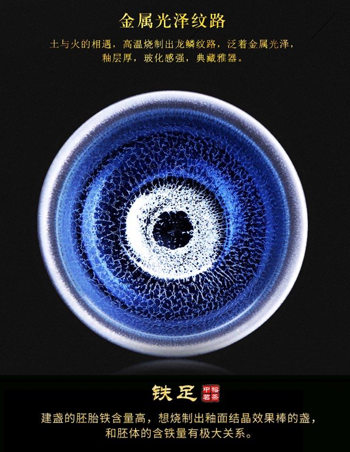 jianzhanxiugai4_08.jpg