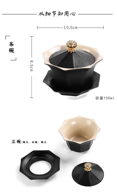 宝塔茶具_12.jpg