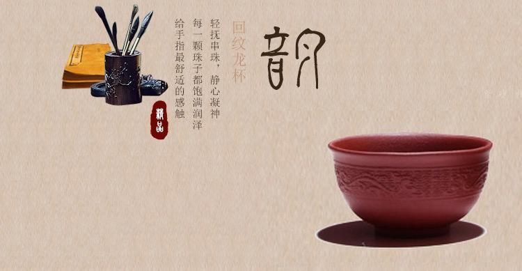 浅紫泥_05.jpg
