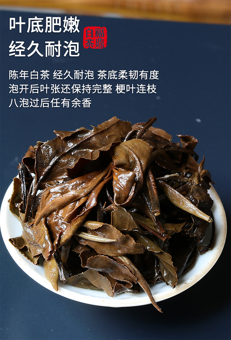 2014老白菜_09.jpg