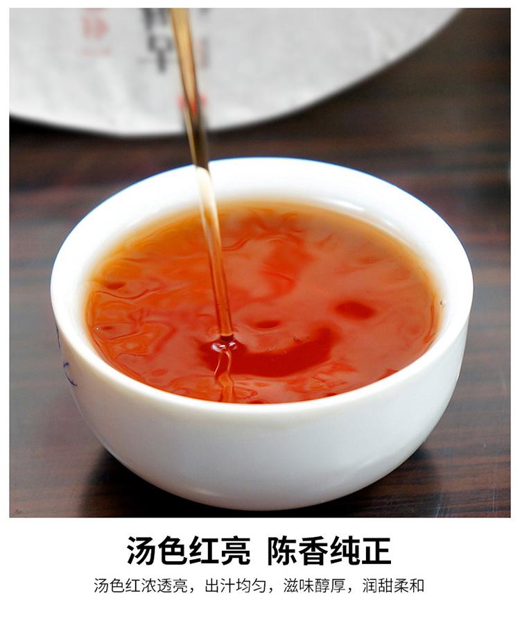 2005年秘境古树陈香普洱熟茶_07.jpg