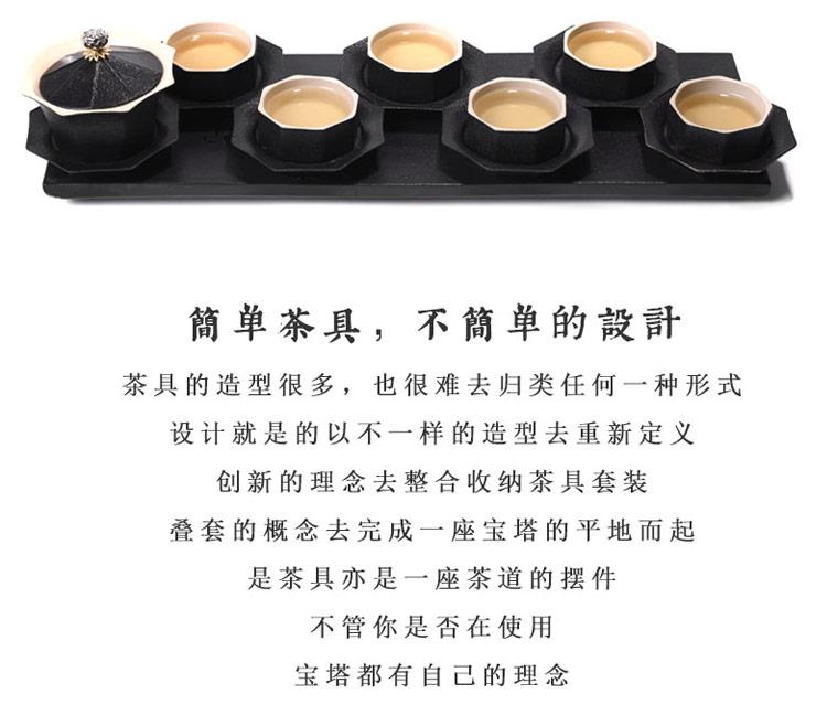 宝塔茶具_06.jpg