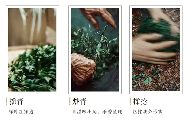 木盒大红袍-红_13.jpg