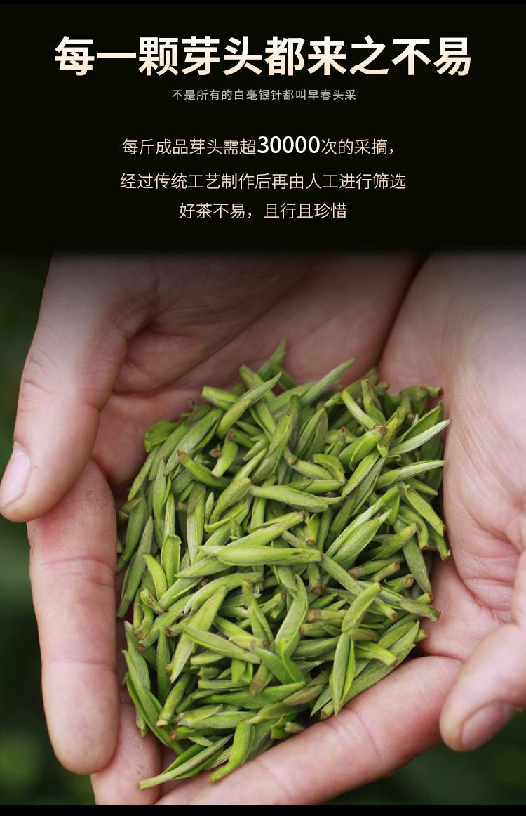 白茶详情页_04.jpg