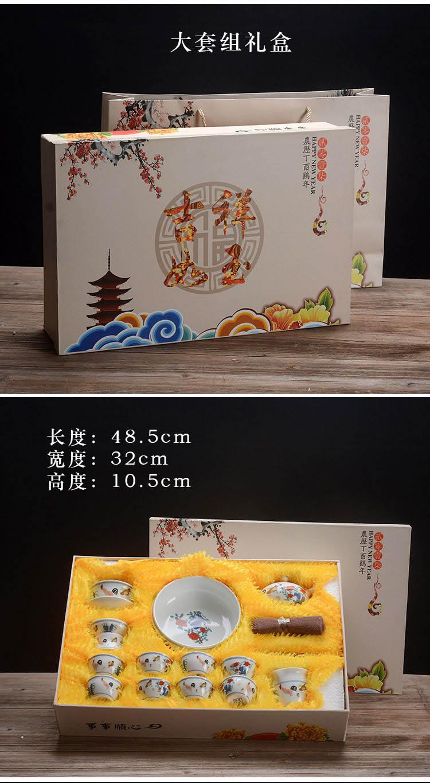 斗彩鸡杯详情_10.jpg