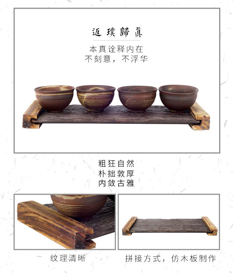 粗陶旅行茶具_06.jpg