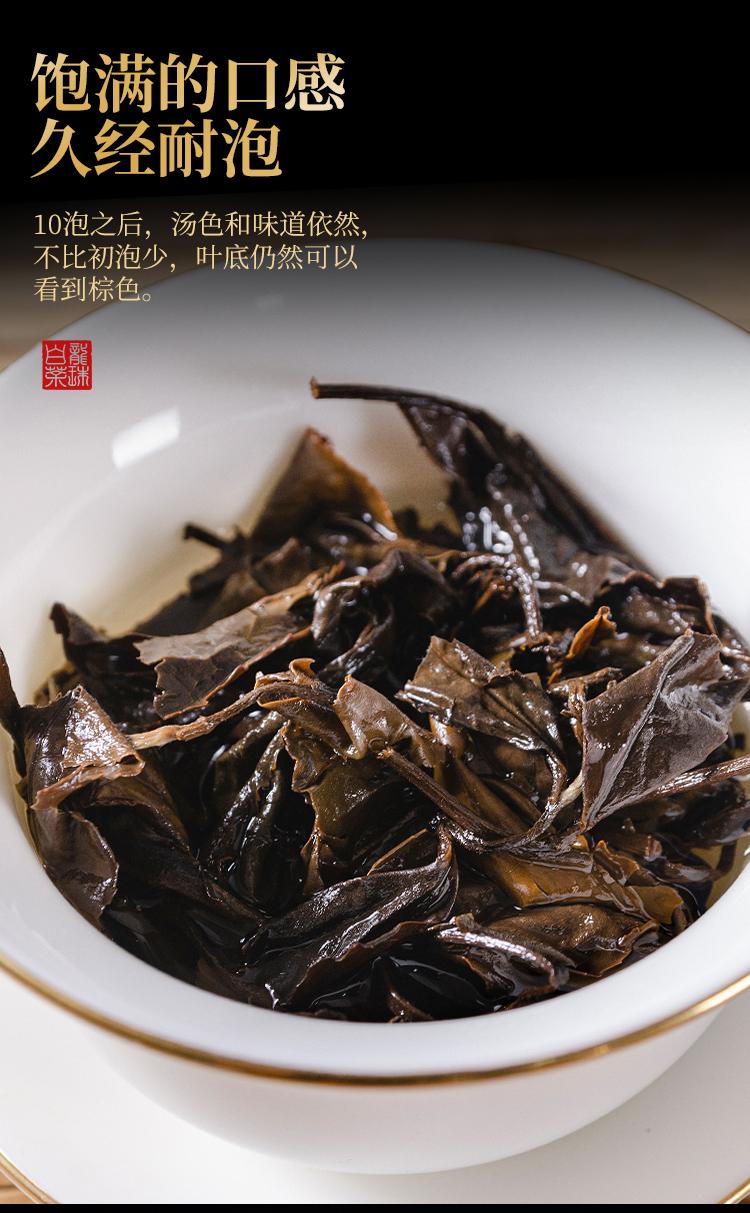 BaiChaLongZhu_09.jpg