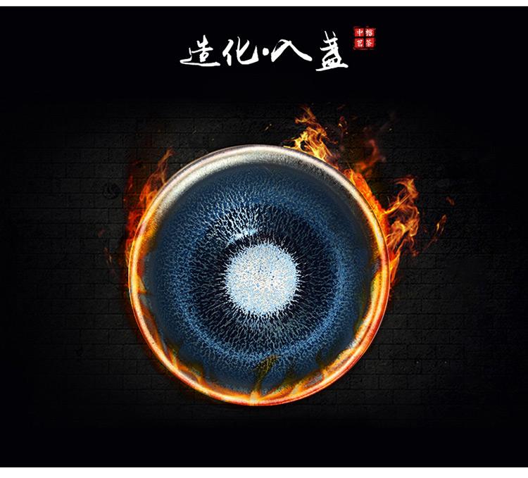 蓝龙鳞_006.jpg