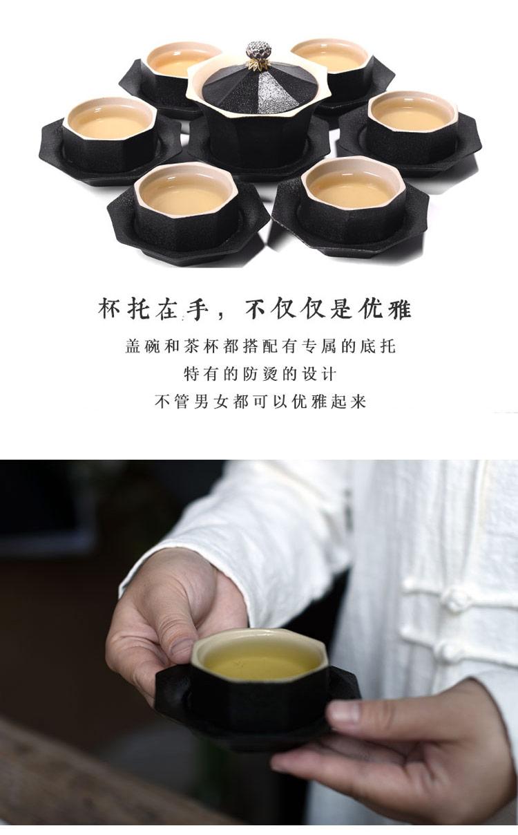 宝塔茶具_07.jpg