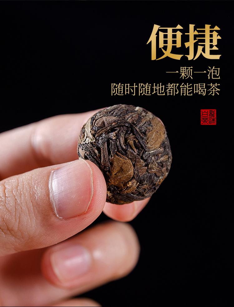 BaiChaLongZhu_05.jpg