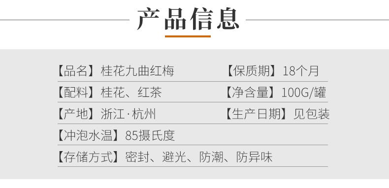 九曲红梅改_13.jpg