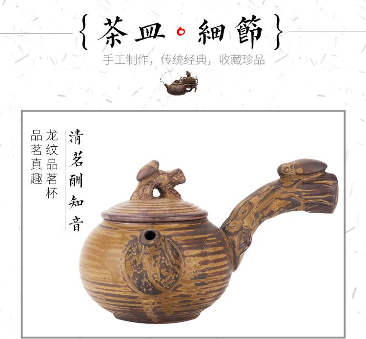 粗陶旅行茶具_03.jpg