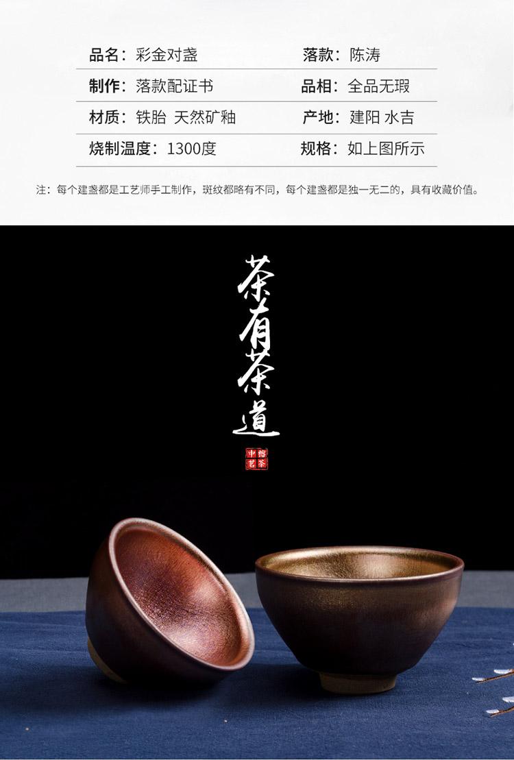 彩金对盏_04.jpg