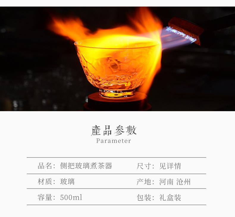 玻璃煮茶器_03.jpg