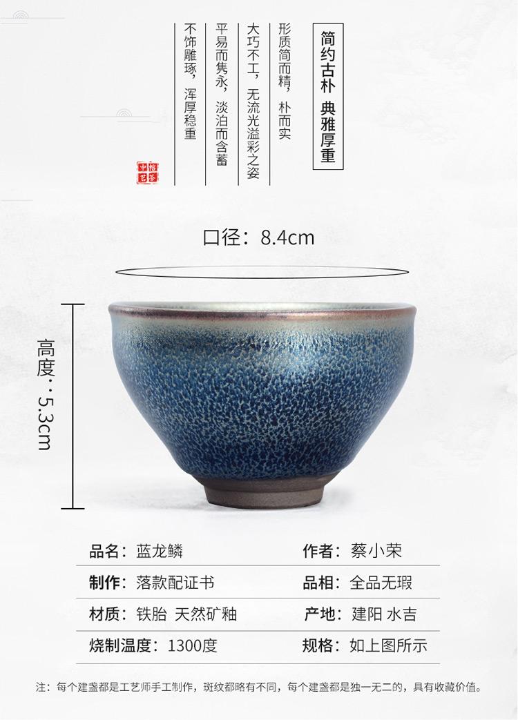 蓝龙鳞_002.jpg