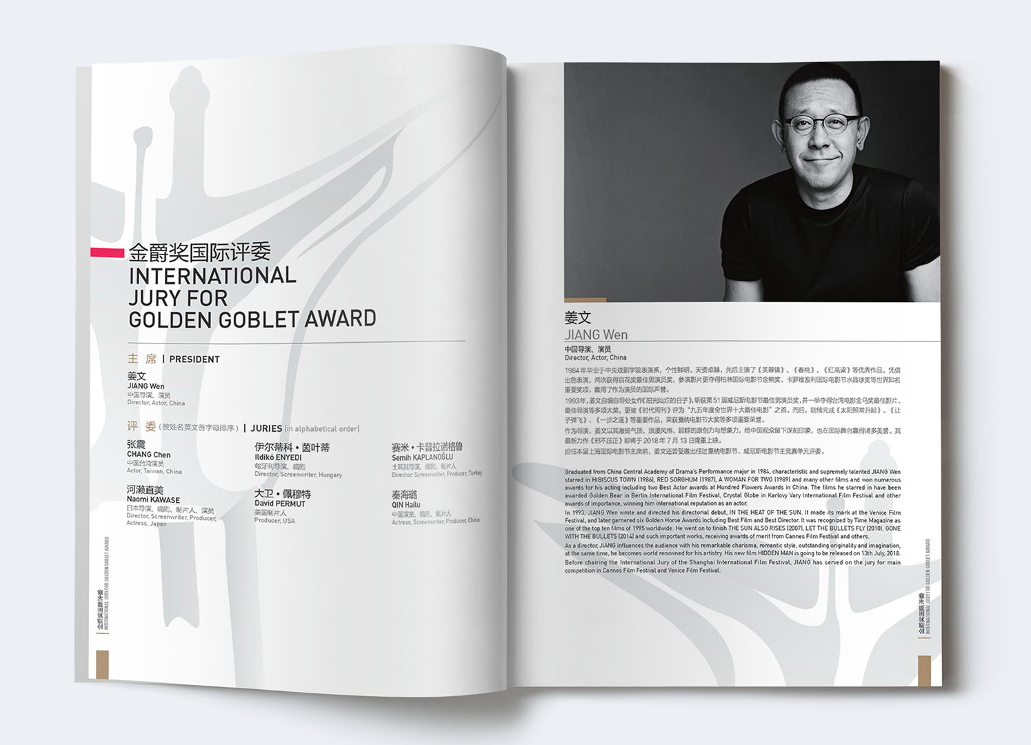 2018 SIFF CATALOGUE – st-asia