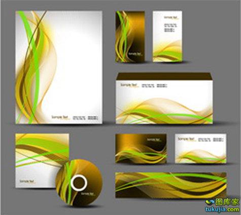 VI设计 企业VI 企业视觉 VI视觉 视觉统一 矢量46