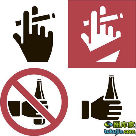 禁止吸烟 禁烟 no smoking 禁烟图标 禁烟标志 公共标志 矢量573