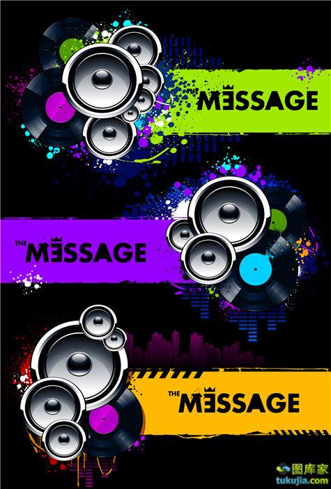 音乐 乐器 音乐海报 音乐图标 音乐广告 乐器海报 矢量83