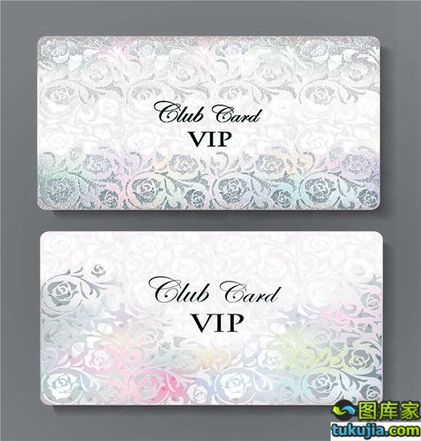 名片 卡片 购物卡 VIP卡 会员卡 超市卡 金卡 代金卡 矢量332